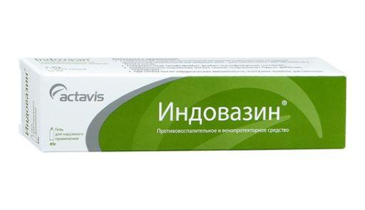 Индовазин, гель для наружного применения, 45 г, 1шт.