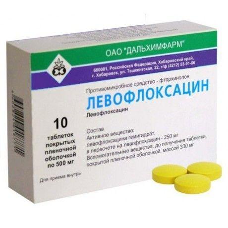 Левофлоксацин, 500 мг, таблетки, покрытые пленочной оболочкой, 10шт.