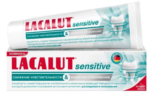 Lacalut Sensitive снижение чувствительности и бережное отбеливание, паста зубная, 75 мл, 1шт.