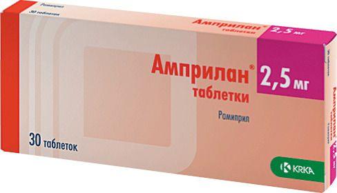 Амприлан, 2.5 мг, таблетки, 30шт.