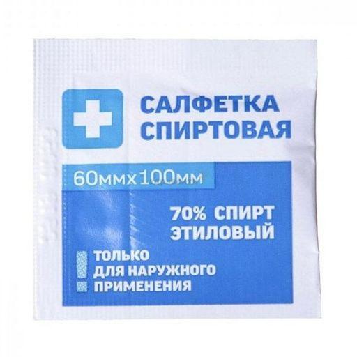 Салфетка антисептическая спиртовая, 60х100 мм, салфетки стерильные, 400шт.