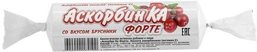 Аскорбин Ка Форте, 3 г, таблетки жевательные, со вкусом брусники, 10шт.
