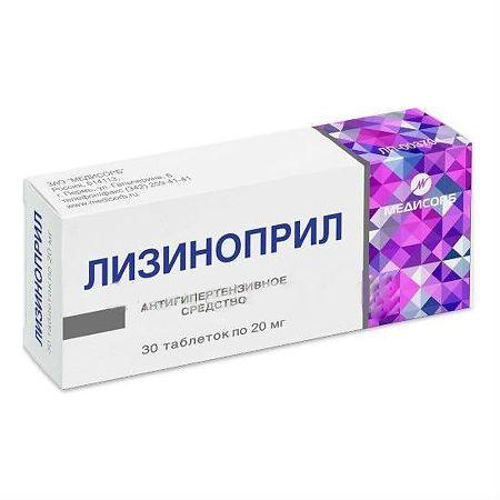 Лизиноприл, 20 мг, таблетки, 30шт.