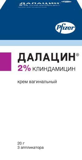 Далацин, 2%, крем вагинальный, с аппликатором, 20 г, 1шт.