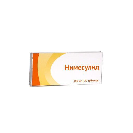Нимесулид, 100 мг, таблетки, 20шт.