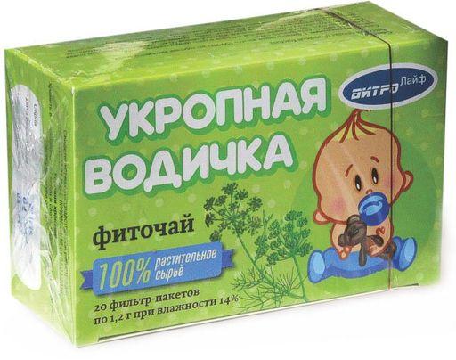 Укропная Водичка фиточай, 20шт.