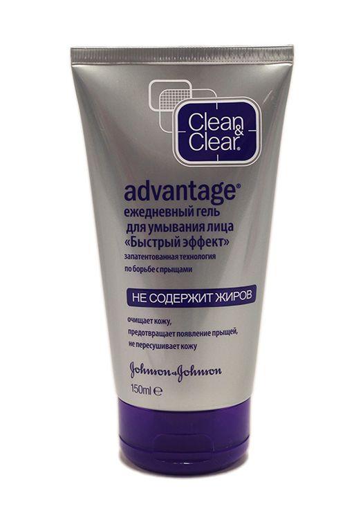 Clean&Clear Advantage гель для умывания, гель для умывания, 150 мл, 1шт.