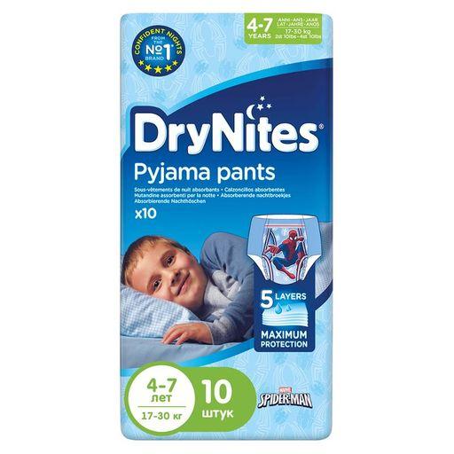 Huggies Drynites Подгузники-трусики, 4-7 лет, 17-30 кг, для мальчиков, 10шт.