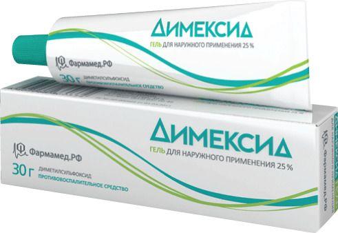 Димексид, 25%, гель для наружного применения, 30 г, 1шт.