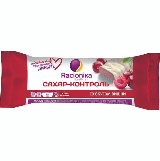 Racionika Diet Сахар-контроль батончик, со вкусом вишни, 50 г, 1шт.