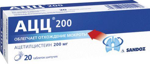 АЦЦ 200, 200 мг, таблетки шипучие, 20шт.