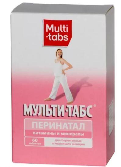 Мульти-табс Перинатал, таблетки, покрытые пленочной оболочкой, 60шт.