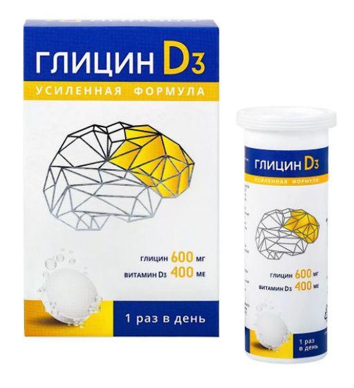 Глицин D3, 400 МЕ+600 мг, таблетки быстрорастворимые, со вкусом Экзотик, 12шт.