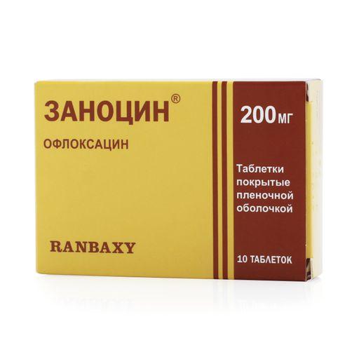 Заноцин, 200 мг, таблетки, покрытые пленочной оболочкой, 10шт.