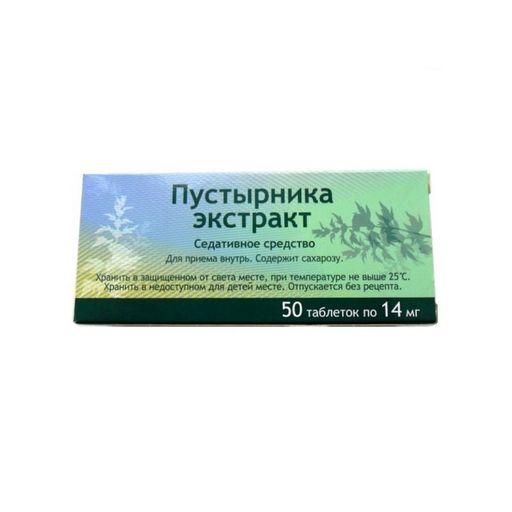 Пустырника экстракт, 14 мг, таблетки, 50шт.