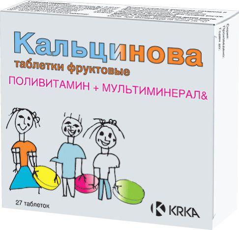 Кальцинова, таблетки, 27шт.
