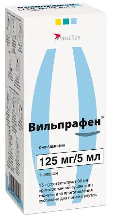 Вильпрафен, 125 мг/5 мл, гранулы для приготовления суспензии для приема внутрь, 15 г, 1шт.