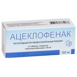 Ацеклофенак, 100 мг, таблетки, покрытые пленочной оболочкой, 20шт.