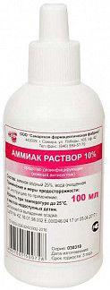 Аммиака раствор, 10%, раствор для наружного применения и ингаляций, 100 мл, 1шт.