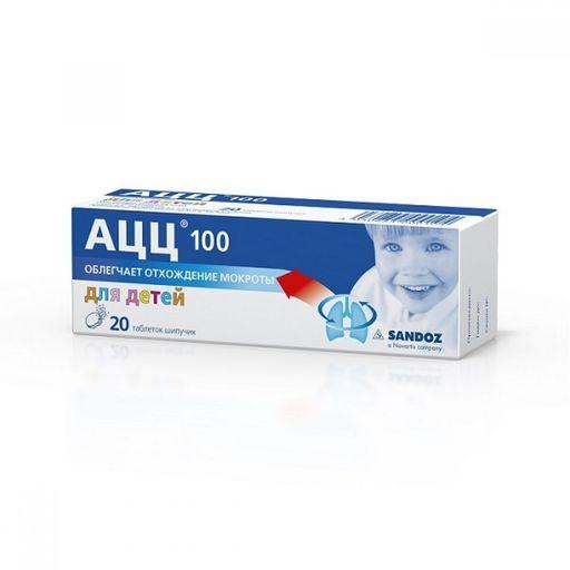 АЦЦ 100, 100 мг, таблетки шипучие, 20шт.