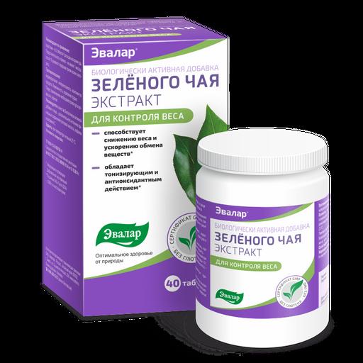 Зеленого чая экстракт, 400 мг, таблетки, 40шт.