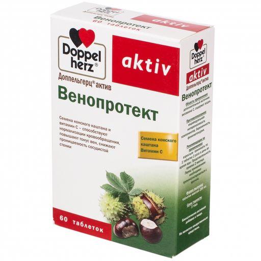 Доппельгерц актив Венопротект, таблетки, 60шт.