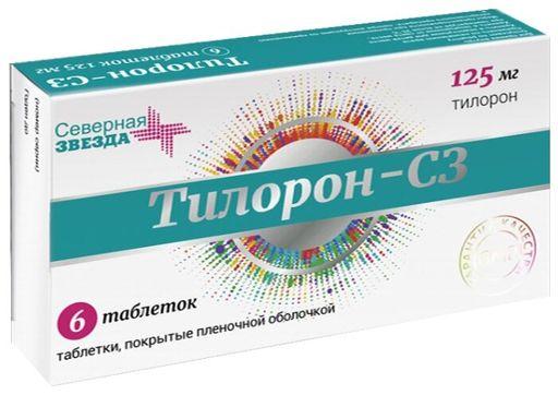 Тилорон-СЗ, 125 мг, таблетки, покрытые пленочной оболочкой, 6шт.