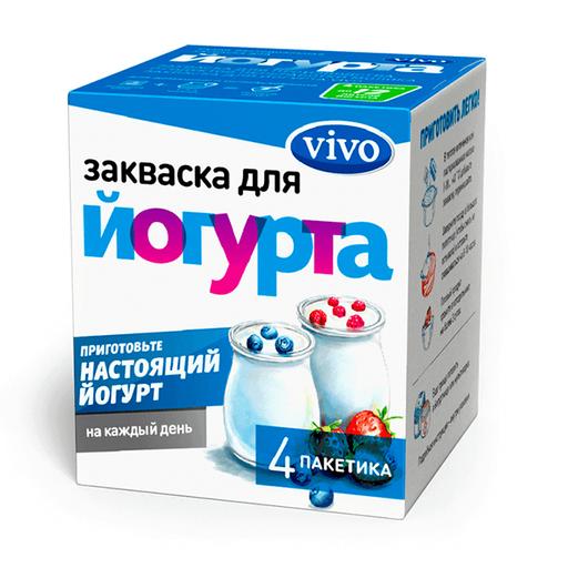 Vivo закваска для йогурта, 0.5 г, порошок, 4шт.
