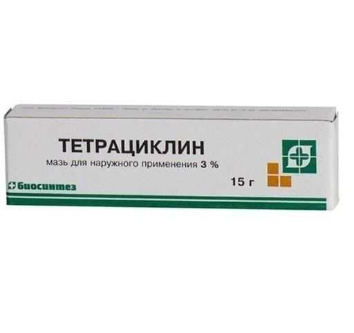 Тетрациклин (мазь), 3%, мазь для наружного применения, 15 г, 1шт.