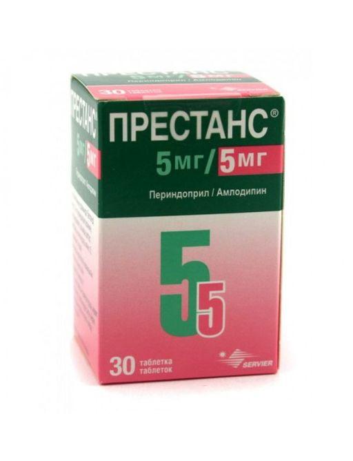 Престанс, 5 мг+5 мг, таблетки, 30шт.