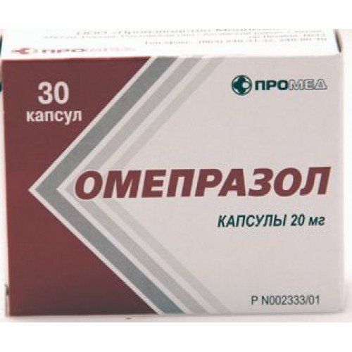 Омепразол, 20 мг, капсулы, 30шт.