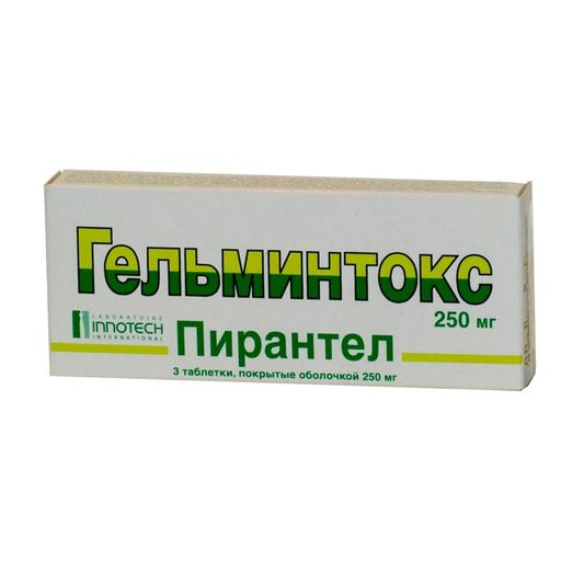 Гельминтокс, 250 мг, таблетки, покрытые пленочной оболочкой, 3шт.