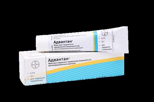 Адвантан, 0.1%, мазь для наружного применения жирная, 15 г, 1шт.