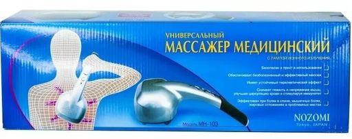 Массажер медицинский, МН-103, 1шт.
