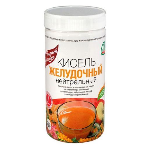 Кисель Желудочный нейтральный, 400 г, 1шт.