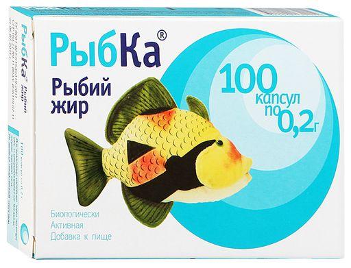 Рыбка Рыбий жир, 200 мг, капсулы, 100шт.