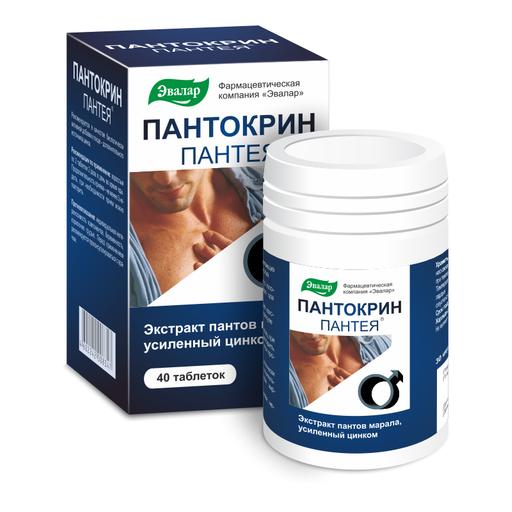 Пантокрин Пантея (БАД), 200 мг, таблетки, 40шт.