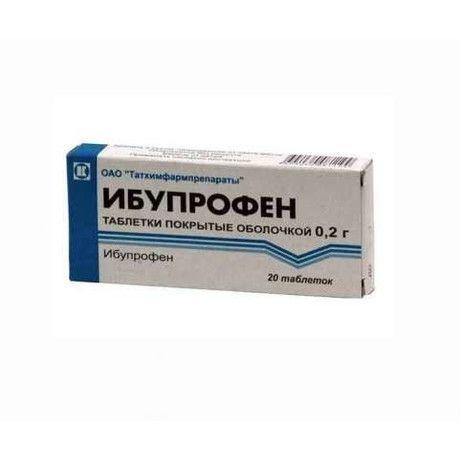Ибупрофен, 200 мг, таблетки, покрытые оболочкой, 20шт.