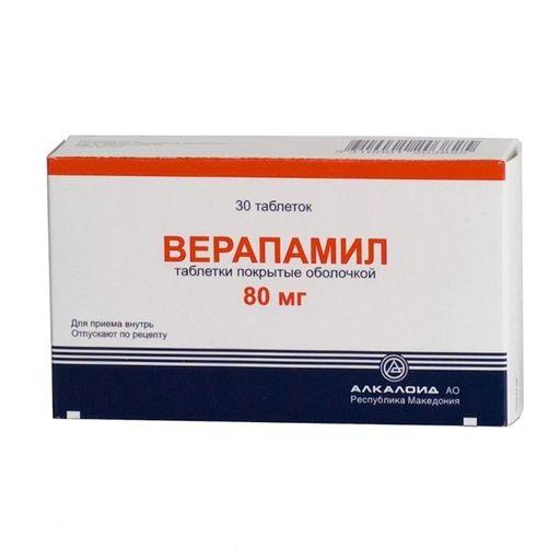Верапамил, 80 мг, таблетки, покрытые оболочкой, 30шт.