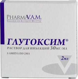 Глутоксим, 30 мг/мл, раствор для инъекций, 2 мл, 5шт.