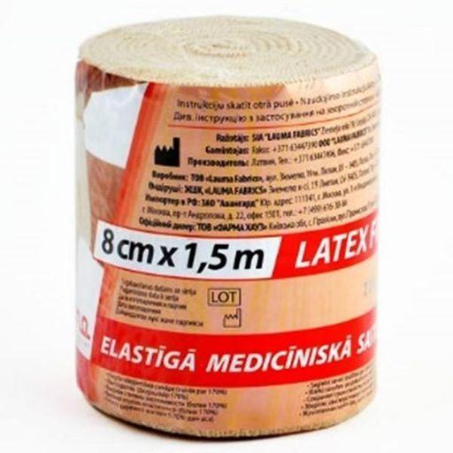 Бинт эластичный медицинский, 1,5мх8см, высокой растяжимости, 1шт.