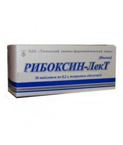 Рибоксин-ЛекТ, 200 мг, таблетки, покрытые оболочкой, 50шт.