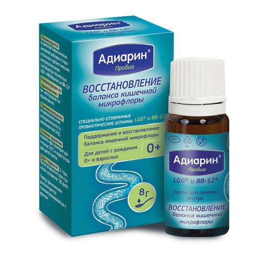 Адиарин Пробио, капли для приема внутрь, масляный (маслянистый), 8 г, 1шт.