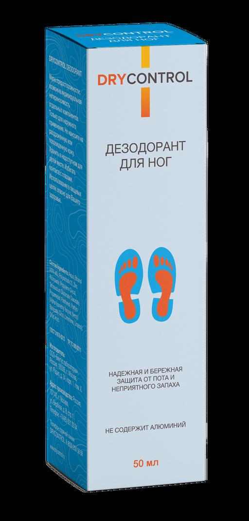 Dry Control Дезодорант для ног, 50 мл, 1шт.