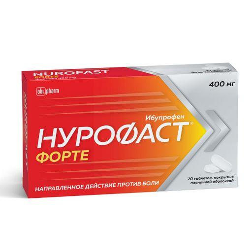 Нурофаст Форте, 400 мг, таблетки, покрытые пленочной оболочкой, 20шт.