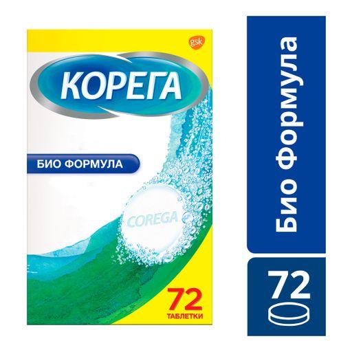 Корега Био Формула для очищения зубных протезов, таблетки для чистки зубных протезов, 72шт.