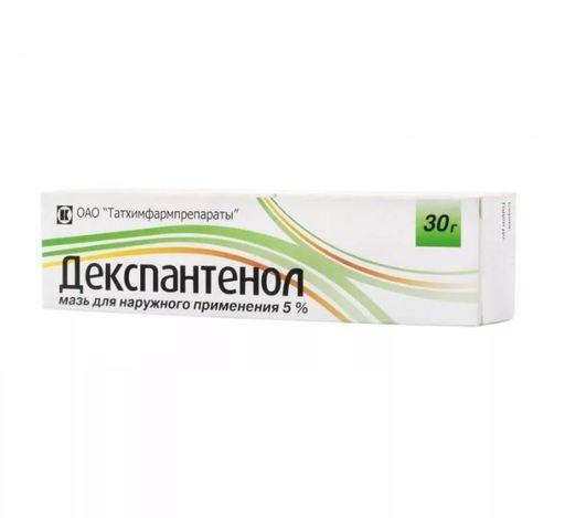 Декспантенол, 5%, мазь для наружного применения, 30 г, 1шт.