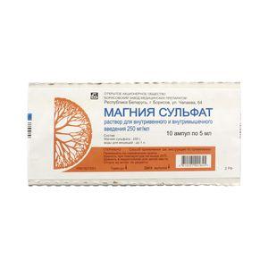 Магния сульфат, 250 мг/мл, раствор для внутривенного и внутримышечного введения, 5 мл, 10шт.