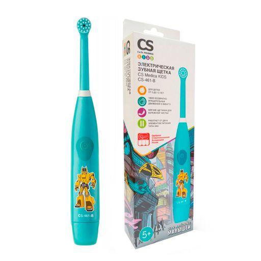 CS Medica Kids CS-461-B Электрическая щетка зубная, для мальчиков, 1шт.