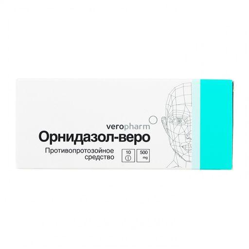 Орнидазол-Веро, 500 мг, таблетки, покрытые оболочкой, 10шт.